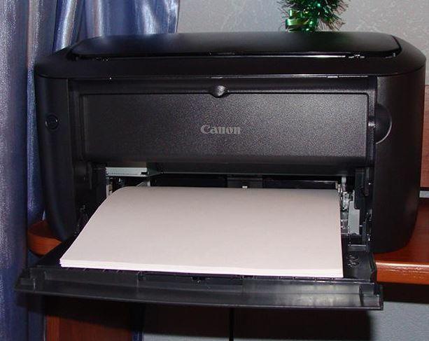 Canon LBP 6020 B